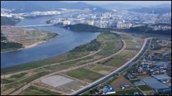 Gumi, 370 000 habitants, est une ville d'...