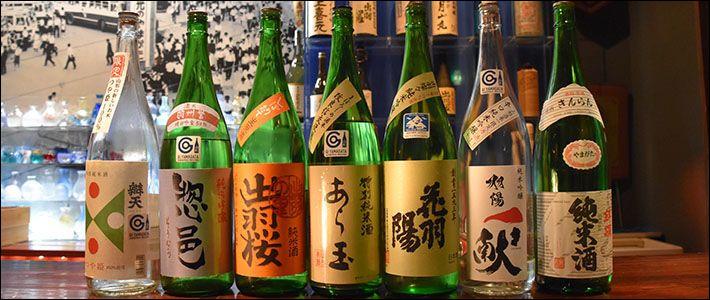 Pour fabriquer du saké, il faut de l'eau, du riz et...