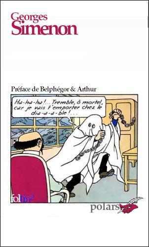 """Quel est le titre de ce roman, mettant en scène une fois encore l'inspecteur """"Malgracieux"""", de la brigade du XVIIIe arrondissement de Paris ?"""