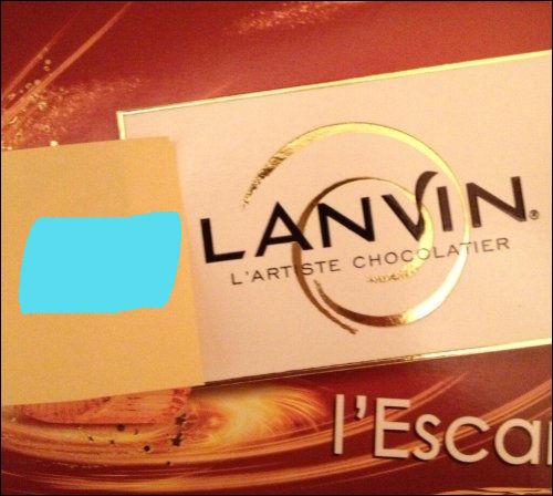 """N'empêche qu'être accroché à """"Lanvin"""", c'est un véritable boulet !"""