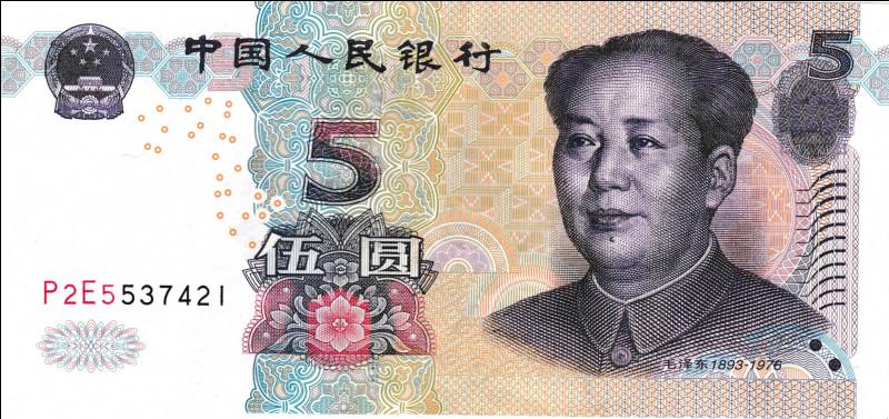 Comment se nomme la monnaie utilisée en Chine ?