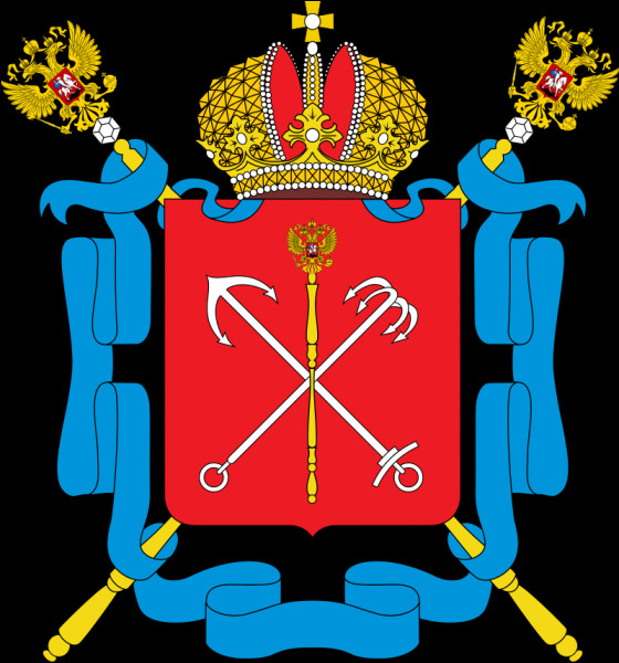 De 1924 à 1991, comment appelait-on la ville russe de Saint-Pétersbourg ?