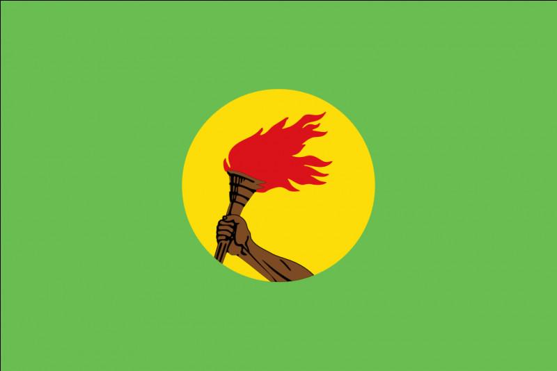 De 1971 à 1997, comment s'appelait la République démocratique du Congo ?