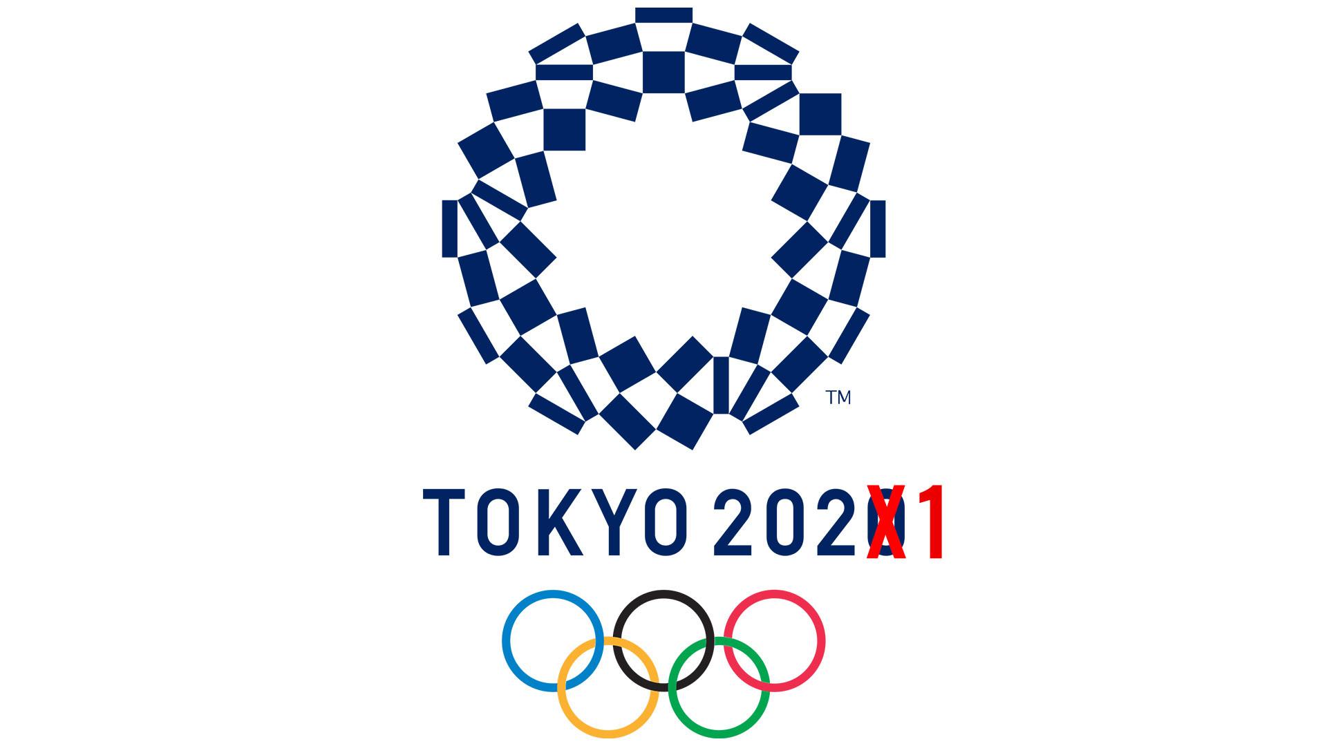 Les Jeux olympiques 2020...en 2021 !