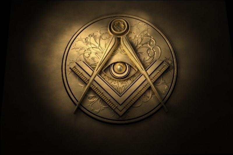 Quel groupe connu a pour logo cette image ?