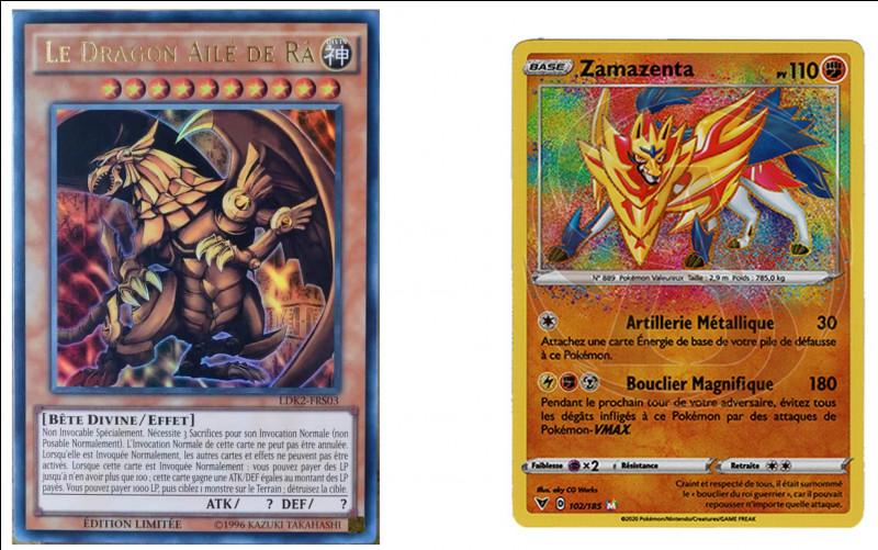 Enfin, d'autres camarades amenaient des cartes pour jouer et échanger avec ses potes. Ici, quelles sont les cartes présentes sur l'image ?