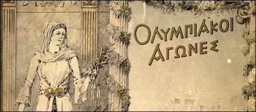 C'est en 1896 qu'ont eu lieu les premiers Jeux olympiques modernes.