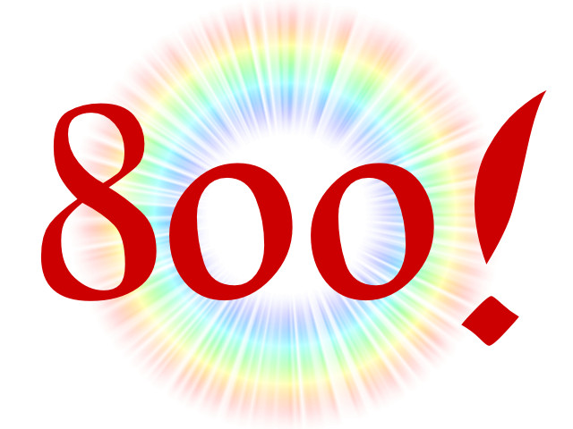 800e quiz !