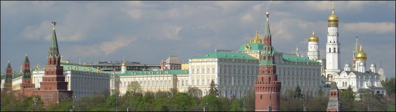Qu'est-ce que la Nomenklatura ? (Photo : le palais du Kremlin)