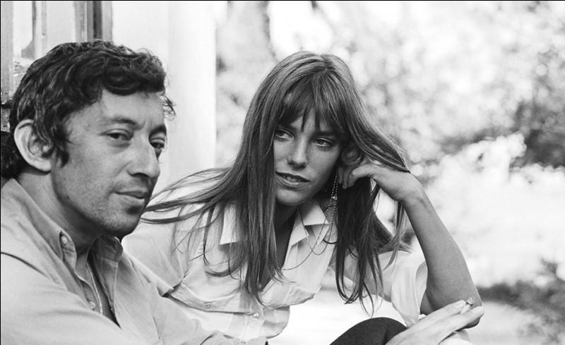 Quel est le nom de naissance de Serge Gainsbourg ?
