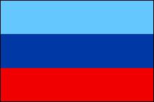 Quelle est la capitale de Lougansk ?