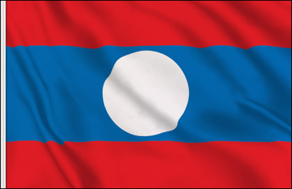 Quelle est la capitale du Laos ?