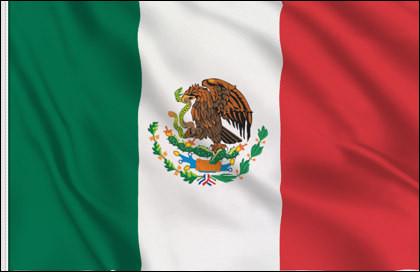 Quelle est la capitale du Mexique ? Attention, réponse dans la langue d'origine (à savoir l'espagnol)