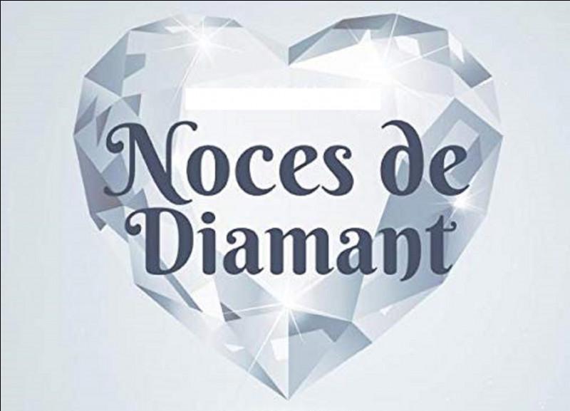 Combien d'années de mariage les noces de diamant symbolisent-elles ?