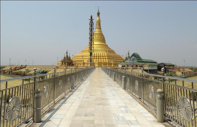 Comment écrit-on la capitale de la Birmanie ?
