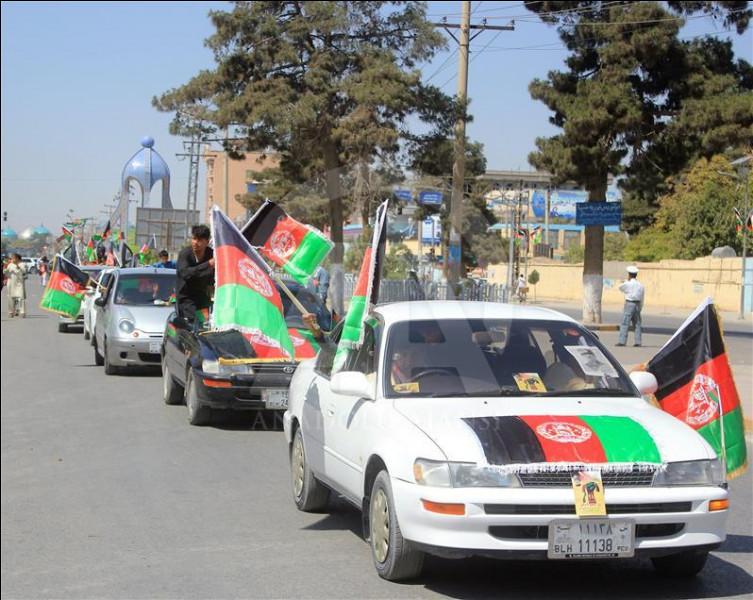 En quelle année l'Afghanistan devient-il définitivement indépendant, avec le traité de Rawalpindi ?