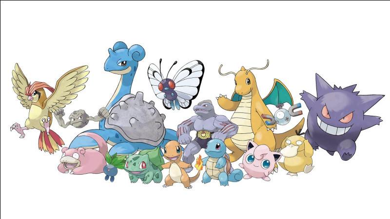 Quel Pokémon est légendaire ?