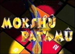 Remplacant L'Or à l' Appel, le jeu estival Mokshû Patamû etait animé par :