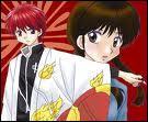 Comment s'appelle la fille dont Rinne et Tsubasa sont amoureux ?
