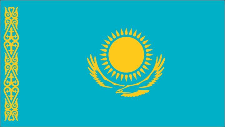 A quel pays d'Europe appartient ce drapeau ?
