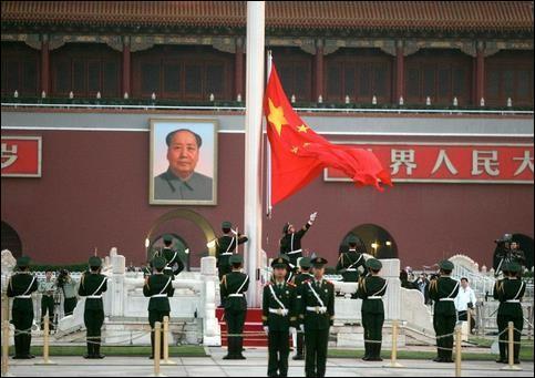 La République populaire de Chine est créée en...