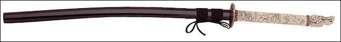 Cette épée est :