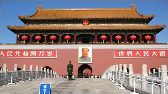Dans quelle ville chinoise peut voir la Cité Interdite ?