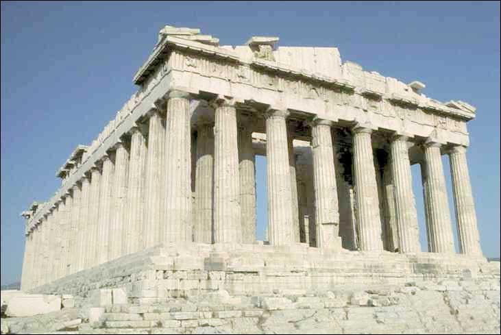 Quel est le nom de ce temple datant de la Grèce antique ?