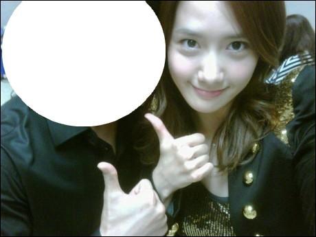 Qui est avec Yoona ?
