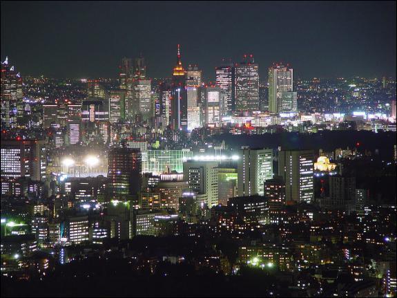 Capitale du Japon.