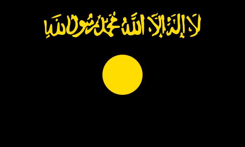 Quand est fondé le mouvement islamiste Al-Qaida 'La Base', par le cheik Abdullah Yusuf Azzam et son élève Oussama Ben Laden ?