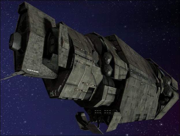 Laquelle de ces classes de vaisseaux du CSNU n'existe pas ?