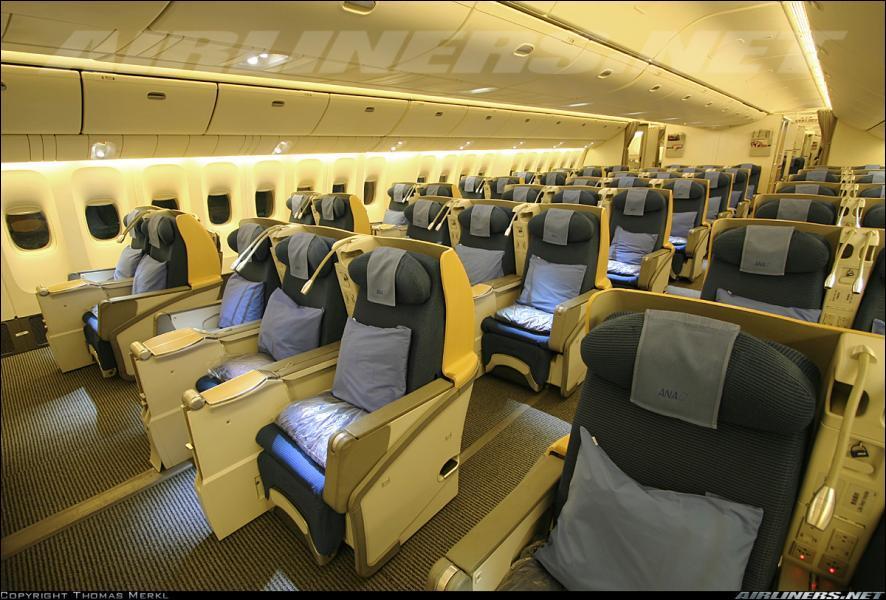Saurez vous faire preuve de précision en déterminant dans l'avion de quelle compagnie cette photo a été prise ?