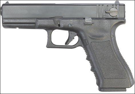 Quel est le nom de cette arme et quelle est sa particularité ?