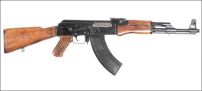 Quel est le nom de cette arme et de quel pays provient-elle ?