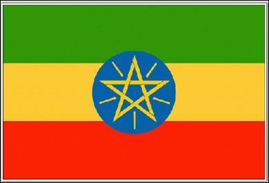 Quelle est la capitale de l'Ethiopie ?