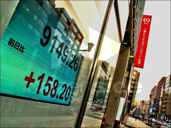 Comment s'appelle l'indice de la bourse de Tokyo ?
