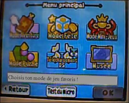 Cette image est issue de Mario Party DS. Mais, une erreur évidente s'y cache. Laquelle ? (je vous le rappel, cliquez sur l'image pour l'agrandir)