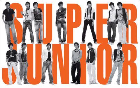 Quel membre ne faisait pas partie des SuJu à leurs débuts ?