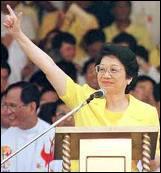 Première femme Président d'Asie, elle dirigea son pays, Les Philippines, de 1986 à 1992. Cette femme n'est autre que