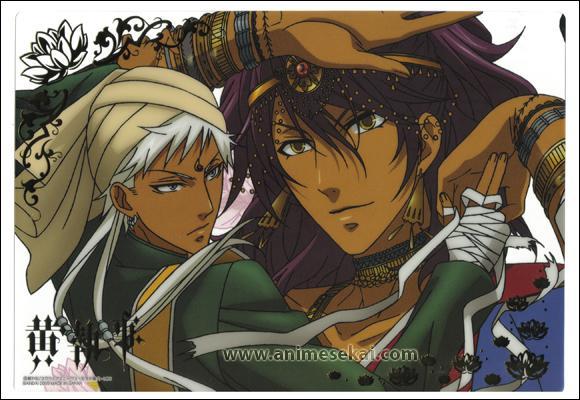 Quel le nom du serviteur du prince Soma ?