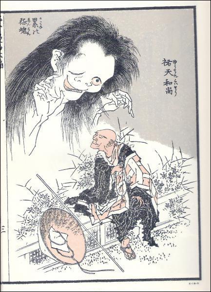 Les premiers mangas datent du début du 19ème siècle. De quoi s'agit-il ?