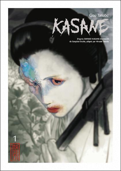 Dans 'Kasane', Gou Tanabe s'inspire d'une légende japonaise.