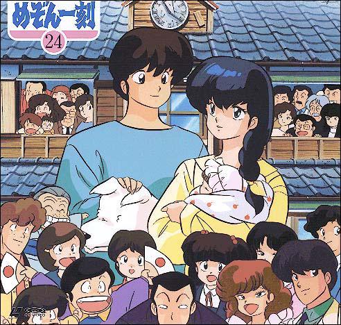 Quel manga romantique a été adapté en dessin animé sous le titre 'Juliette je t'aime' ?