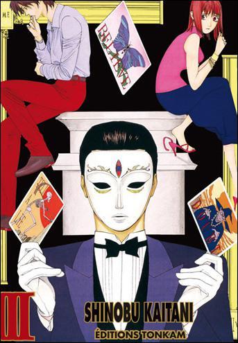 Dans quel manga de Shinobu Kaitani les personnages doivent-ils déployer des stratagèmes malhonnêtes pour gagner une fortune ?