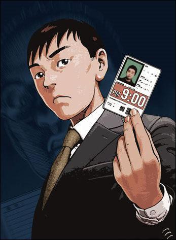 Qu'est-ce qu'un 'ikigami' dans le manga du même nom ?