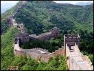 Construite et reconstruite du III ème siècle AV J. C au XVII ème siècle AP J. C. La Grande Muraille de Chine a été érigée pour défendre et marquer une frontière de la Chine. Quelle est