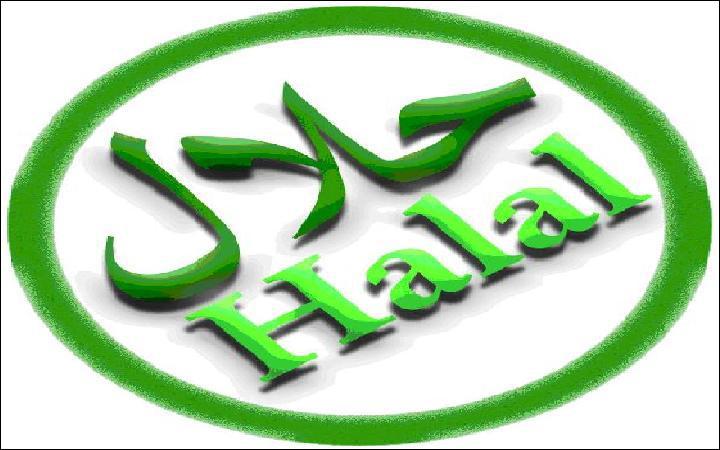 Que signifie le mot 'halal' ?