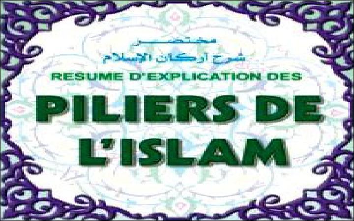 Combien y a-t-il de piliers dans l'Islam ?