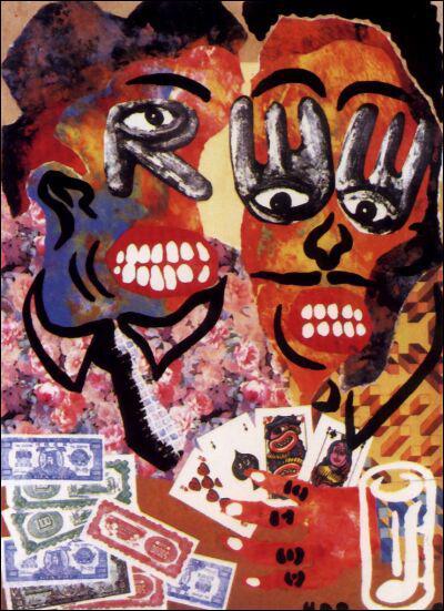 Qui a peint Partie de cartes avec argent ?